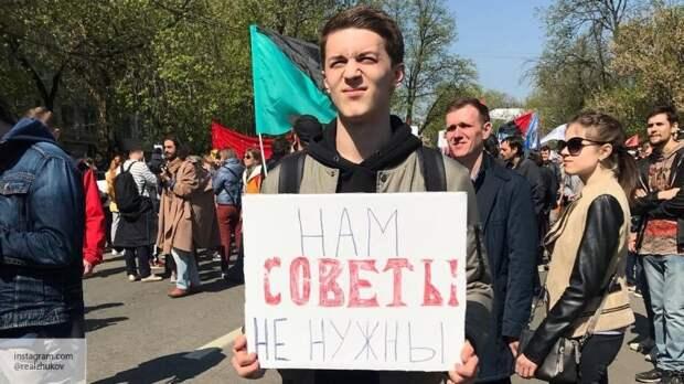Дирижером незаконного митинга в Москве оказался прошедший обучение на Западе студент Жуков
