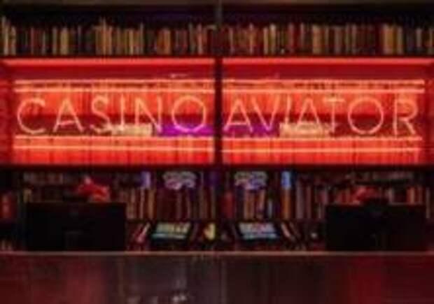 Гости отелей Тбилиси бесплатно попадут на вечеринку в казино