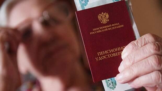 ЦИК объяснил отказ в референдуме по изменениям пенсионного законодательства