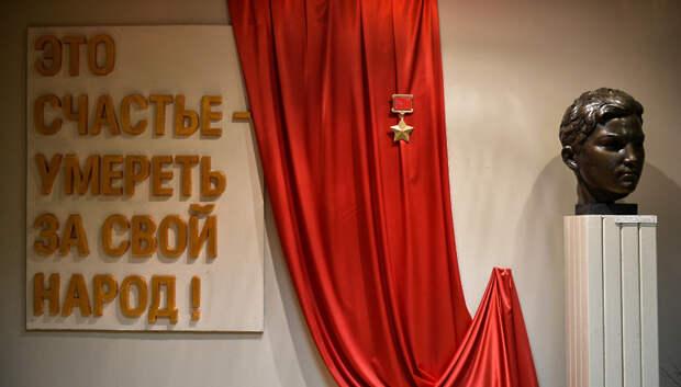 Воробьев: Музей Зои Космодемьянской может стать местом поклонения героиням ВОВ