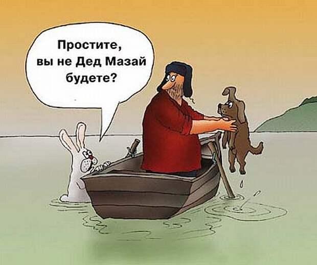 Это мистер Герасим из России, сэр... Улыбнемся)))))