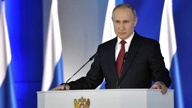Прямая трансляция ФАН послания Путина Федеральному собранию