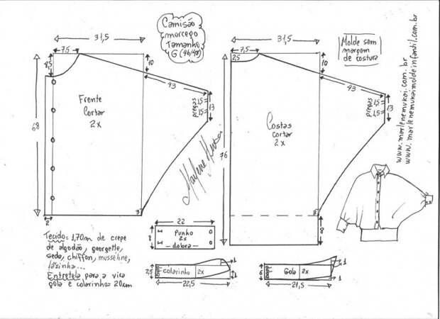 Выкройка широкой блузы