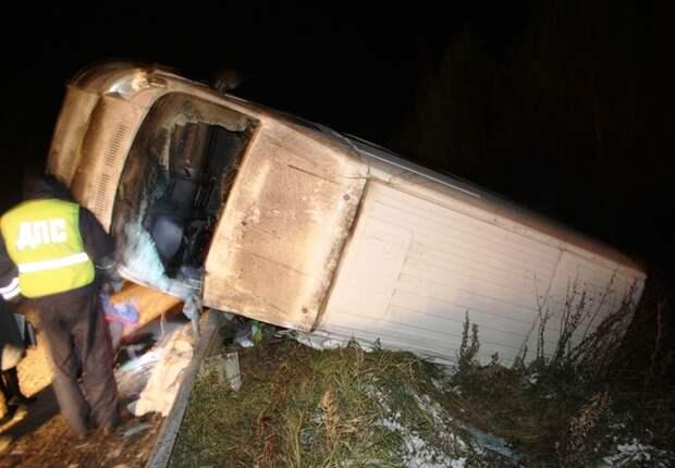 Водитель микроавтобуса из Ижевска отправится в колонию за смертельное ДТП в Пермском крае