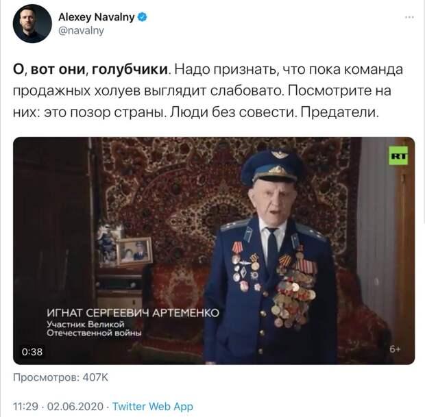 2-й суд над Навальным