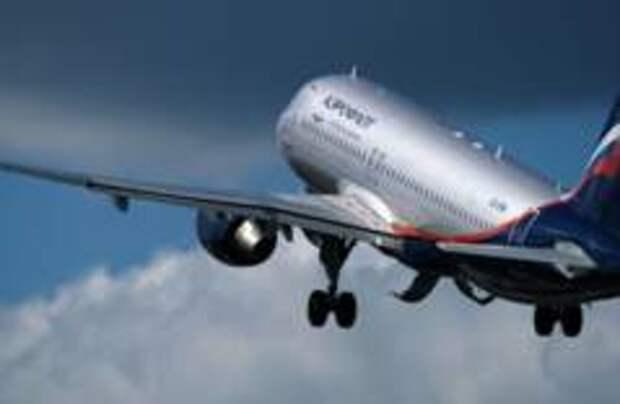 Неизвестный сообщил о бомбе на борту самолета «Аэрофлота»