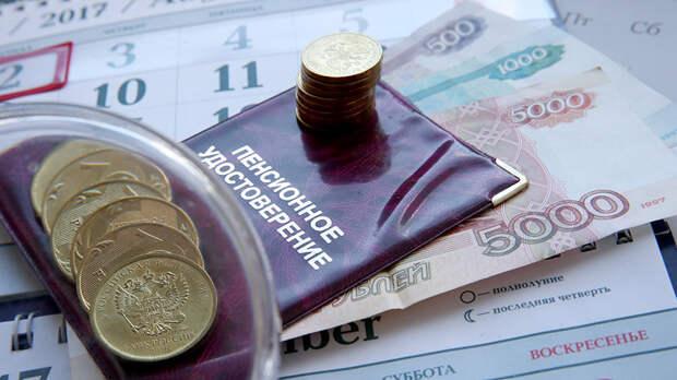 Правительство сорвало индексацию пенсий работающим пенсионерам