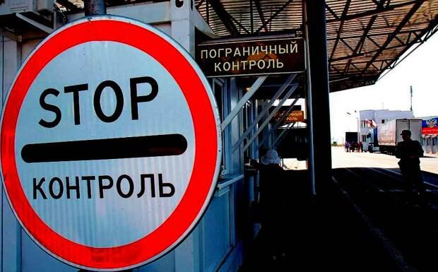 Аксенов просит для профилактики закрыть российско-украинскую границу