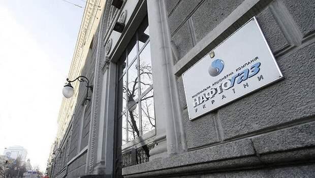 """""""Нафтогаз"""" заявил о выигрыше очередного иска против """"Газпрома"""", на этот раз на $12 млрд."""