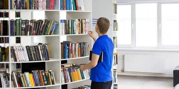 Библиотеки Южнопортового примут читателей с 9 ноября