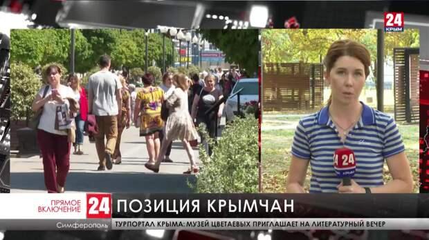 В Симферополе обсудили социально-политическую ситуацию в Крыму накануне выборов в Госдуму
