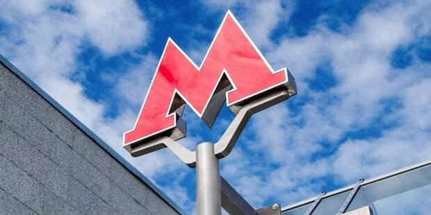 Ранее закрытые вестибюли метро в Свиблове возобновили работу