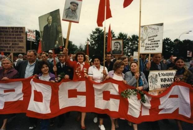 Россия 1996 год