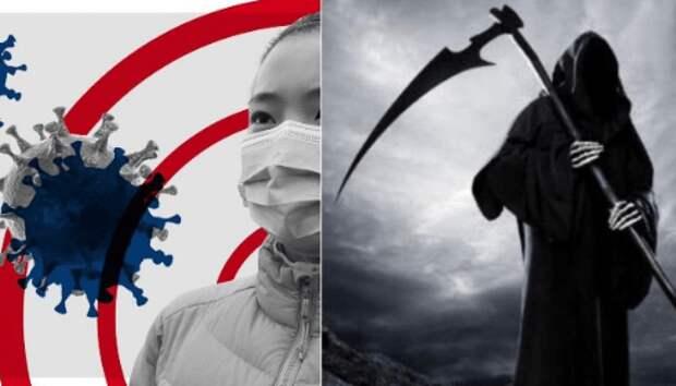 Китайский коронавирус готовится убить миллиарды?