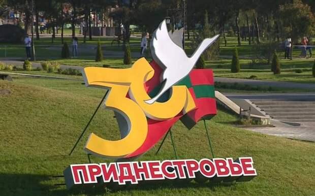 «Приднестровье ждет война» – эксперты о смене власти в Молдавии