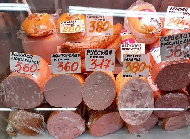 Доказательство того, что в нынешней колбасе мяса нет