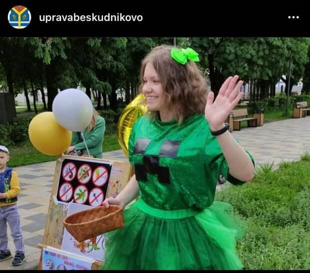 В парке имени Федорова прошел День борьбы с курением