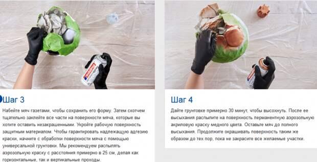 Цветочные горшки из...футбольных мячей (diy)