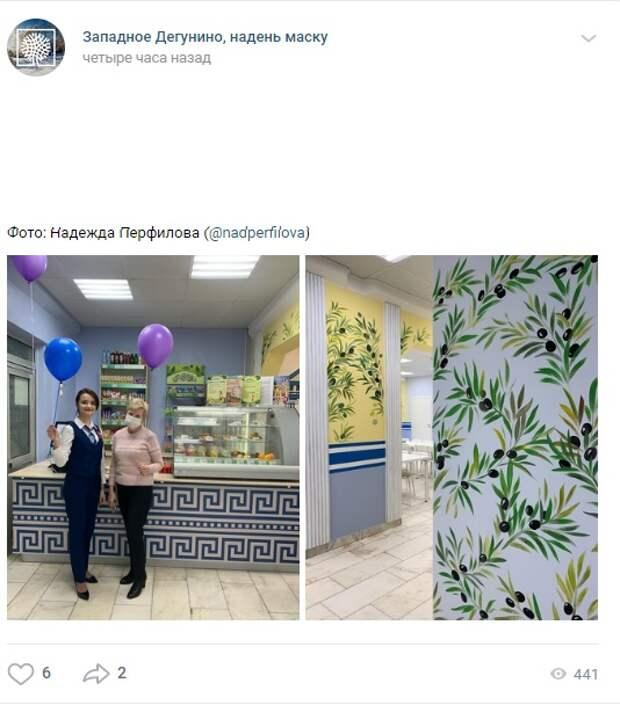 Фото дня: в школе Западного Дегунина открылся ресторан