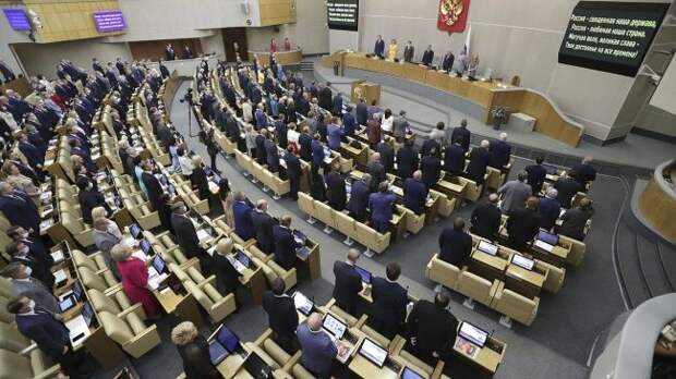 Госдума приняла заявление: ограничить доминирование США в ООН