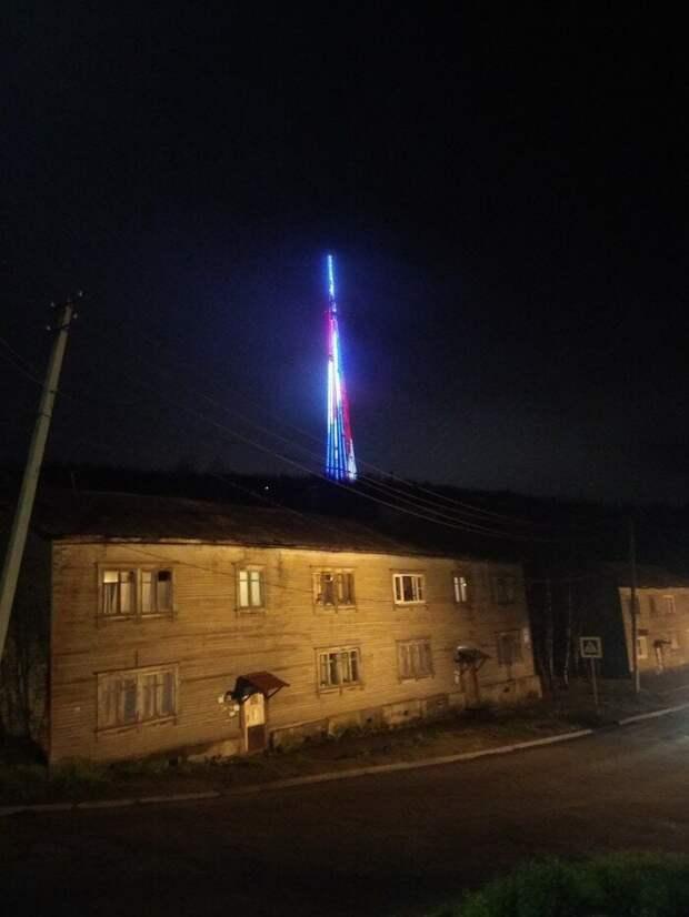 Мурманск гирлянды, новый год, праздник к нам приходит, праздники, прикол, юмор