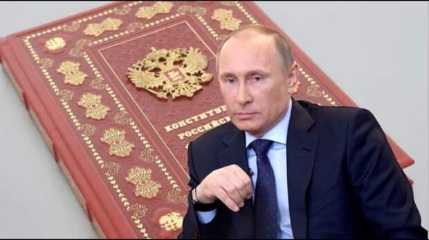 Законопроект об обновлениях в Конституции подписан президентом РФ