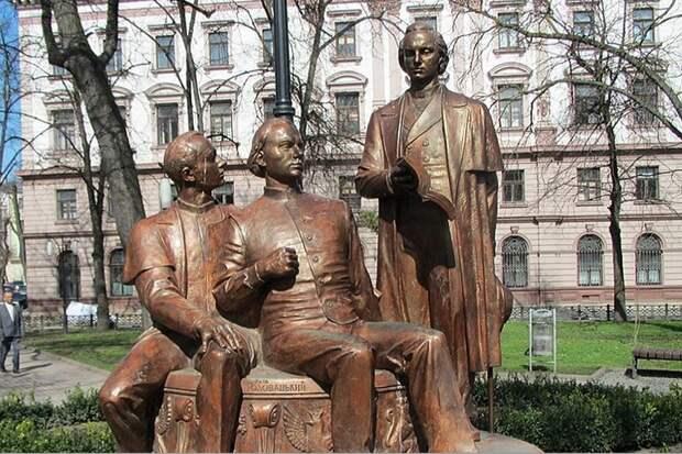 «Мы, галицкие русские, принадлежим к великому русскому народу»