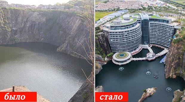 В Китае откроется роскошный 18-этажный cпа-отель в заброшенном карьере