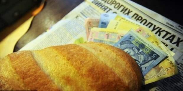 На Украине взлетели цены на сельскохозяйственное сырье