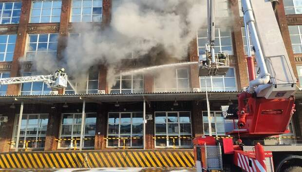 Открытое горение ликвидировали на территории завода «Зингер» в Подольске