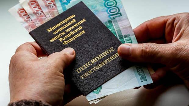 Пенсионерам Подмосковья увеличили ежемесячную региональную доплату к пенсии