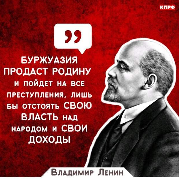 Законы, которые лоббируют коммунисты, не помогают простому народу – доказательства