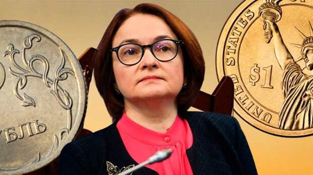 Эльвира Набиуллина заверяет россиян, что рубль стабилен, инфляции не будет и скоро мы увидим свет в конце тоннеля