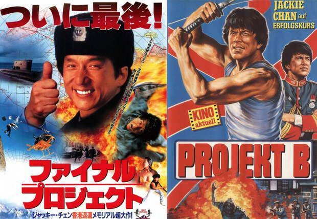 Успехи бога: жизнь и судьба Джеки Чана, самого неубиваемого актера на Земле