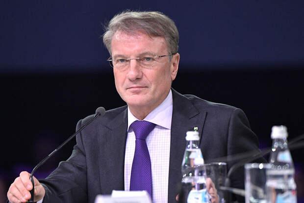 Греф предсказал убытки банковскому сектору России по итогам 2020 года