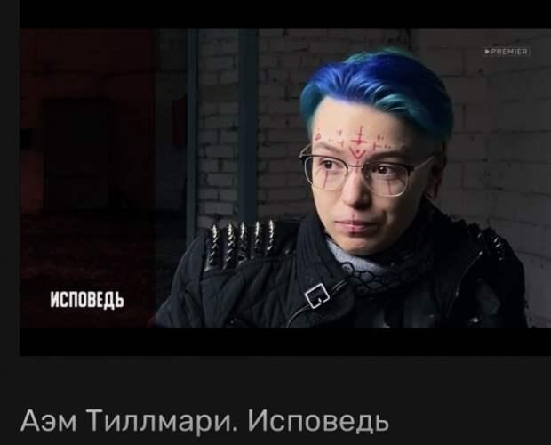 Исповедь дочери Михаила Ефремова. Которая теперь - сын.
