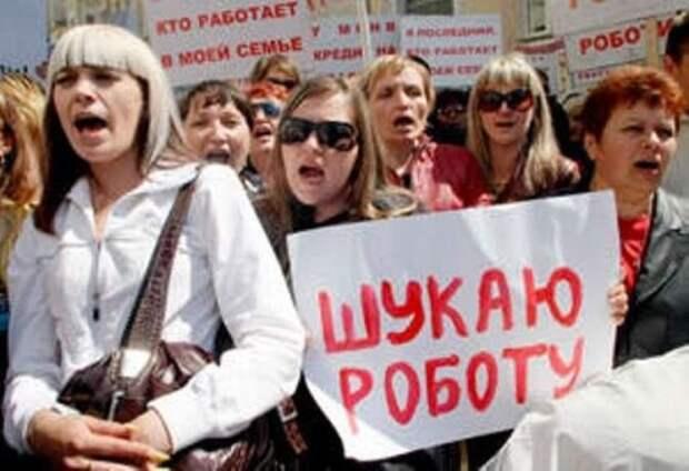 Украинский безработный: Оруэллбы унас повесился