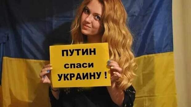 Кто и когда начнет реанимацию Украины?