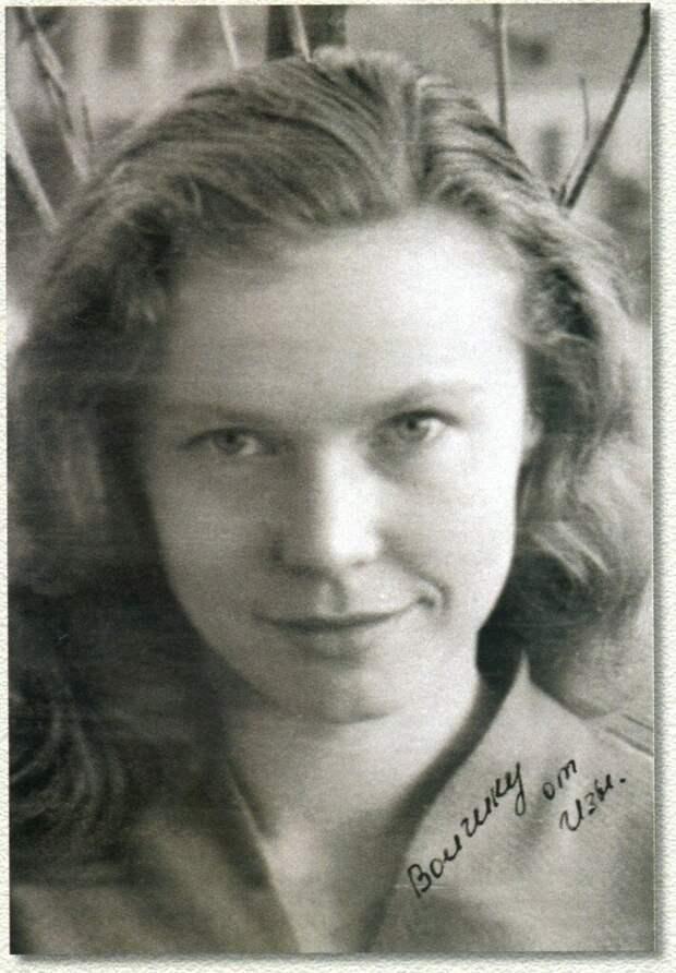 1958 - Иза Высоцкая, первая жена