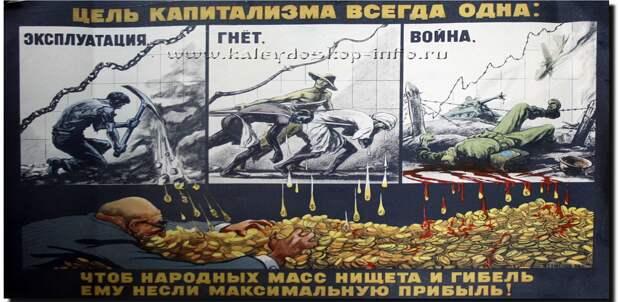 Развал Союза и России по плану