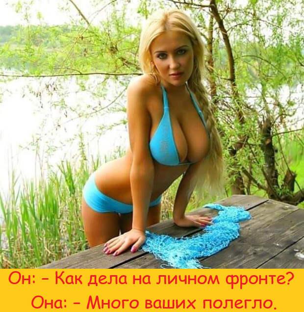 Один мужик подходит к другому:  – Извини, если тебя не затруднит, не нарисуешь мне на спине квадрат?...