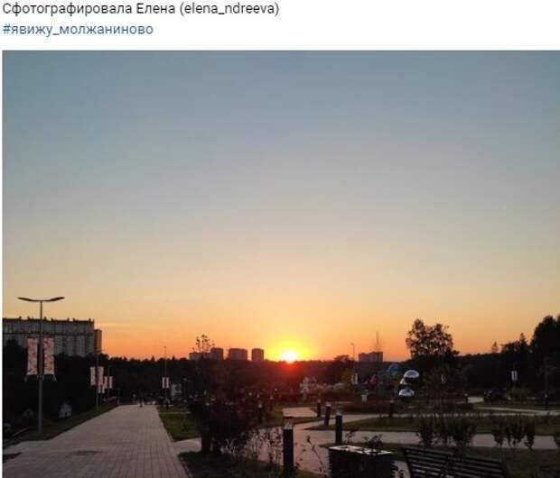 Фото дня: закаты в парке «Подрезково»