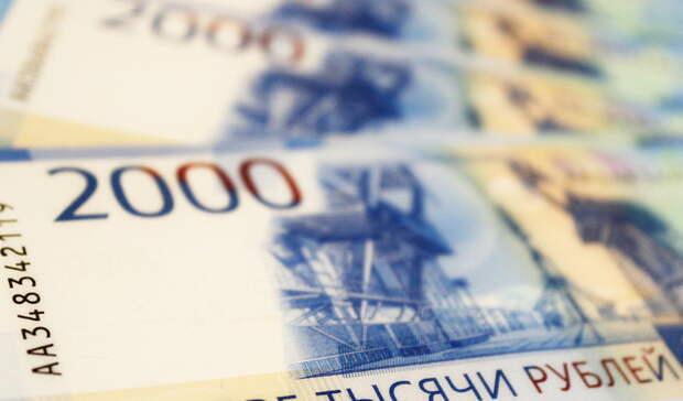 Районам Белгородской области раздадут почти миллиард рублей на инициативные проекты