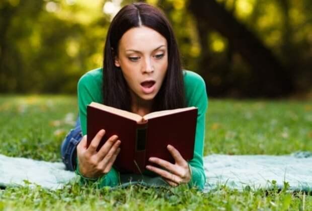 Сколько книг вы прочли из этого списка? Рискнете ответить или нет…