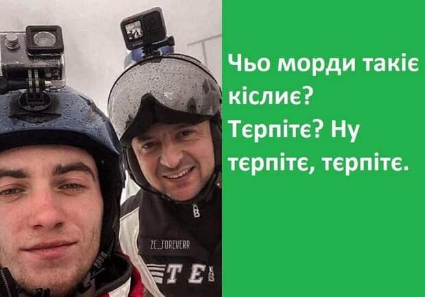 «Надо привыкать к жизни на Украине»? Или бунт, или не выжить!