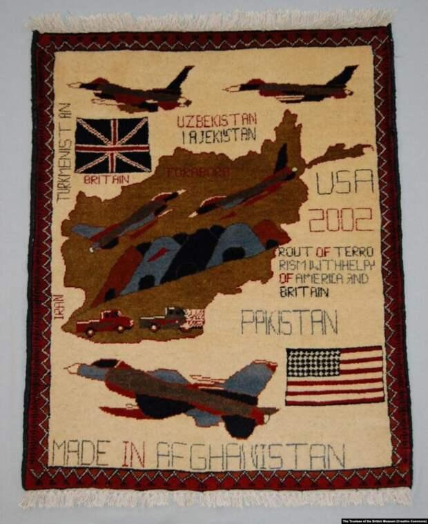 Афганские военные ковры: творческое наследие многолетних вооруженных конфликтов