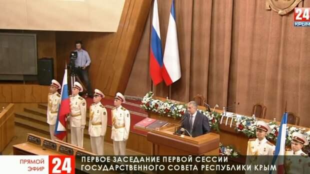 Сергей Аксёнов принёс присягу главы Республики Крым