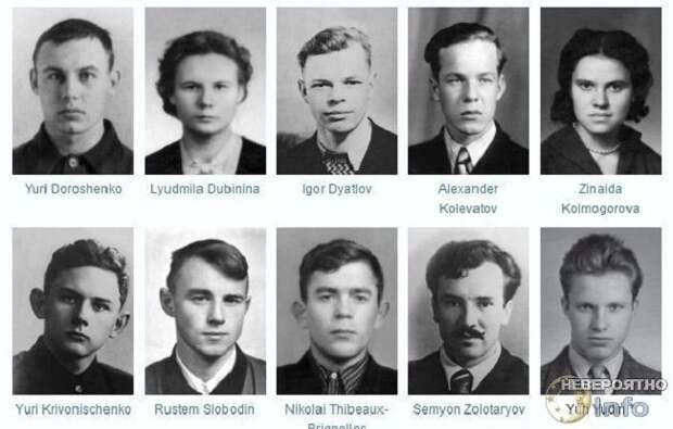 Генпрокуратура о группе Дятлова
