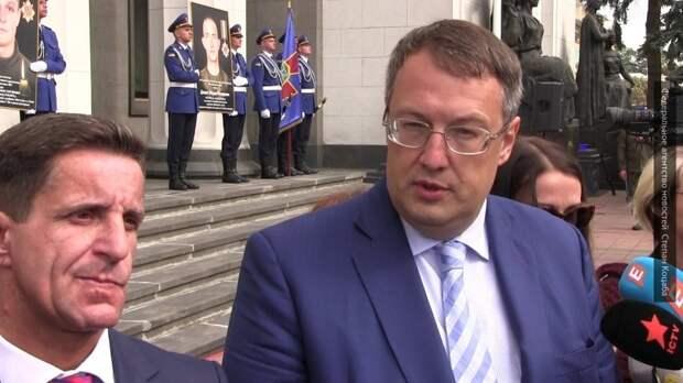 Басманный суд Москвы заочно арестовал украинского депутата за призывы к терроризму