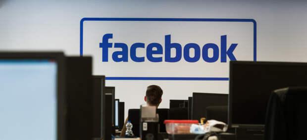 Котировки Facebook упали на новостях о влиянии политики Apple на результаты